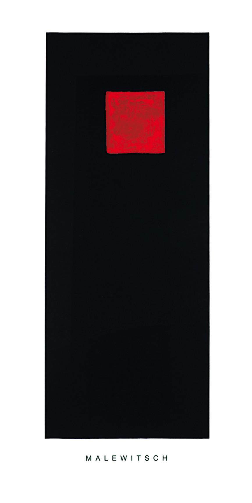 Rotes Quadrat auf Schwarz, ca. 1922